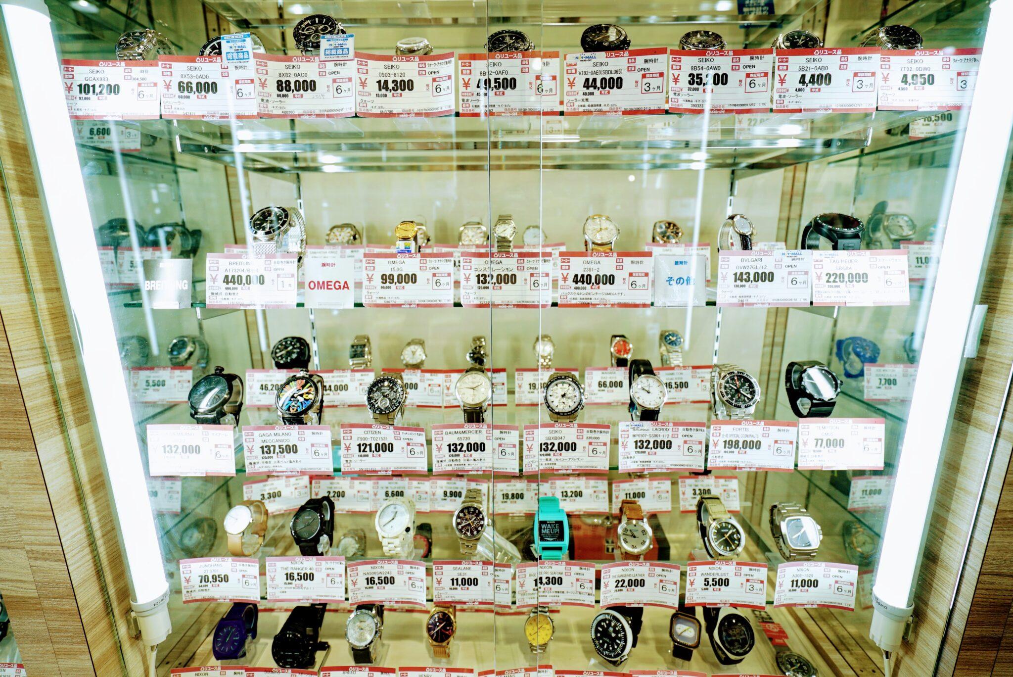 ハードオフ 腕時計は全国一の品揃え
