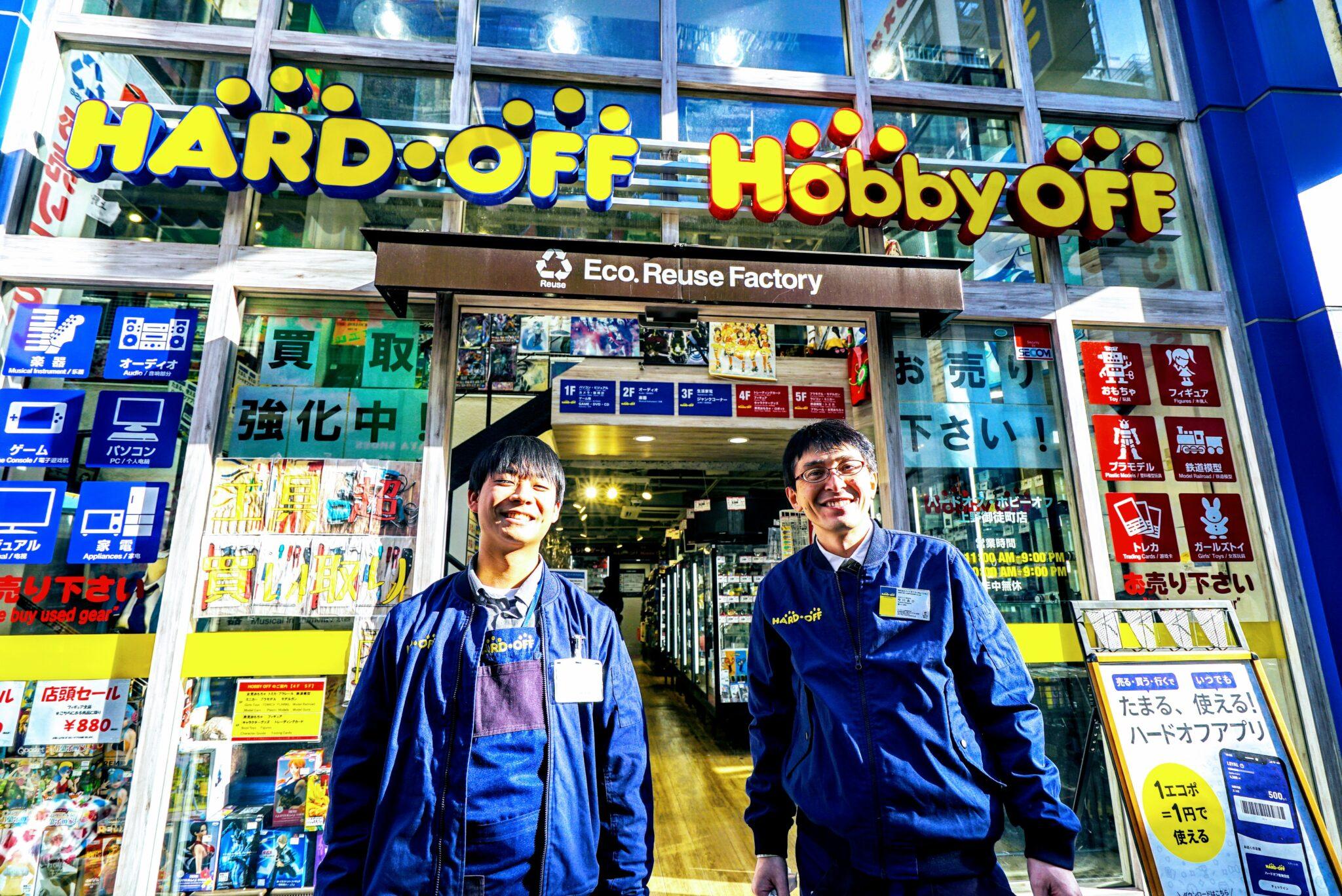 ハードオフ/ホビーオフ上野御徒町店