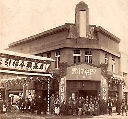 亀井堂 100年以上続く老舗の味