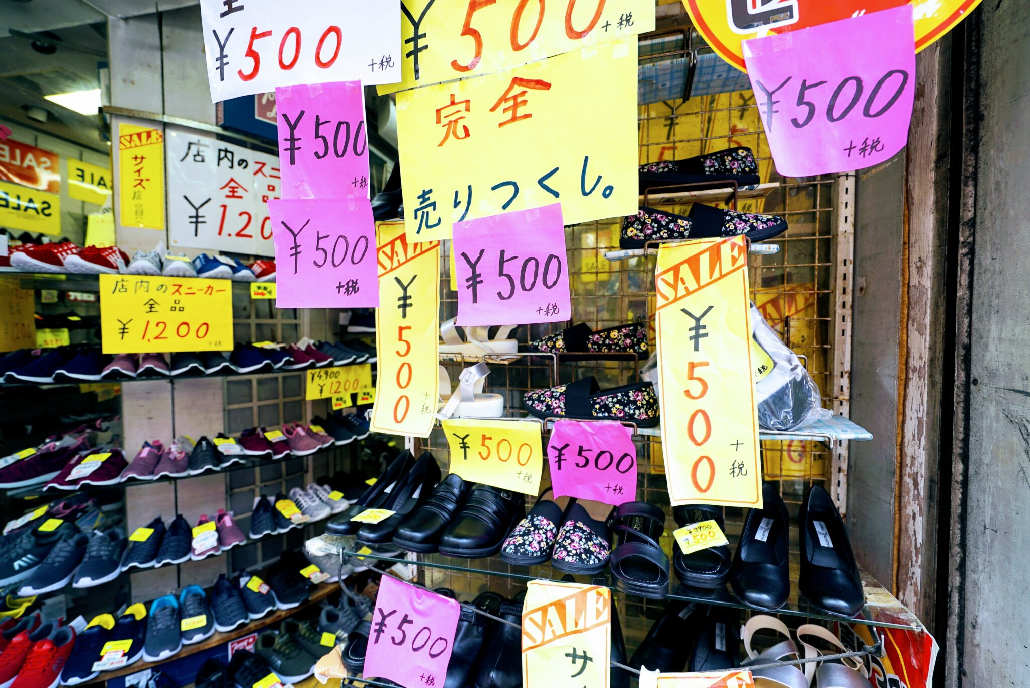 【靴のイイダ・中通り店】500円商品