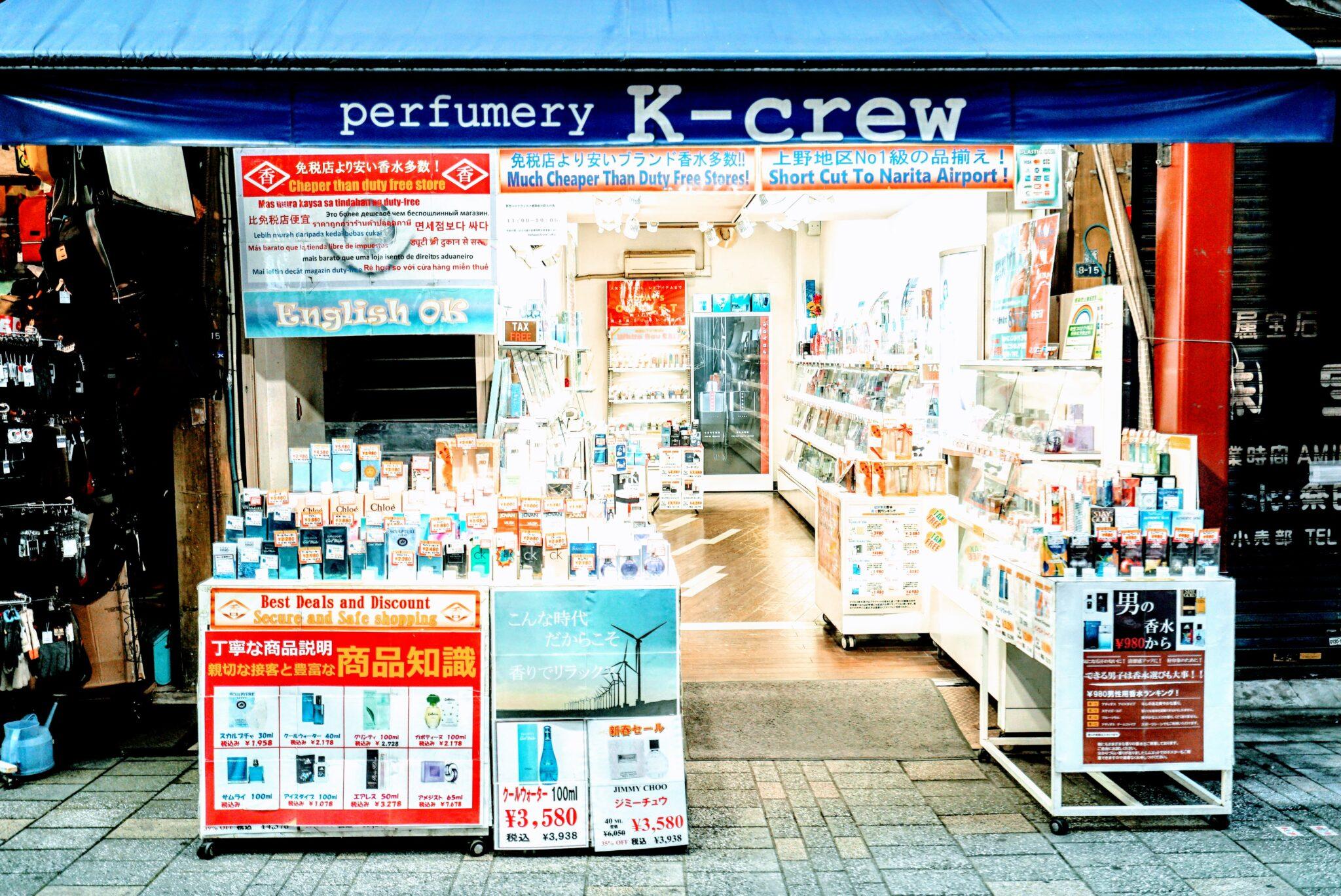 Perfumery K-crew